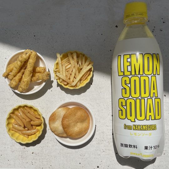 週末は家でレモンサワー! EXILE監修の公式レモンサワーに酸っぱ旨い新商品が♡