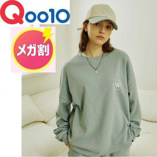 【Qoo10】プロがオススメする『メガ割』で購入すべき韓国ファッション5選
