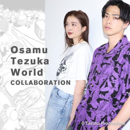 手塚治虫キャラクターとHYSTERIC GLAMOURがコラボ商品を発売!