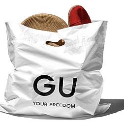 【GU】オシャレのプロが使ってる! 地味にスゴい裏名品5選