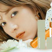 旬のオレンジが可愛い!古川優香ちゃんプロデュースの落ちないリップティント【3名様にプレゼント】