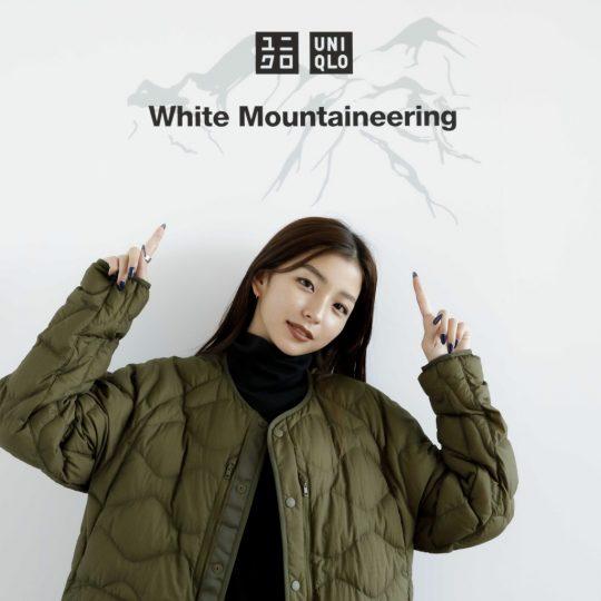【ユニクロ】「ホワイト マウンテニアリング」コラボで大人カッコいいコーデ4選